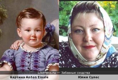 Девочка с картины Anton Einsle похожа на Юлию Сулес