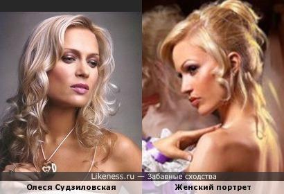 Женский портрет работы Jon Paul напомнил Олесю Судзиловскую