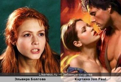 Девушка с картины Jon Paul напомнила Эльвиру Болгову