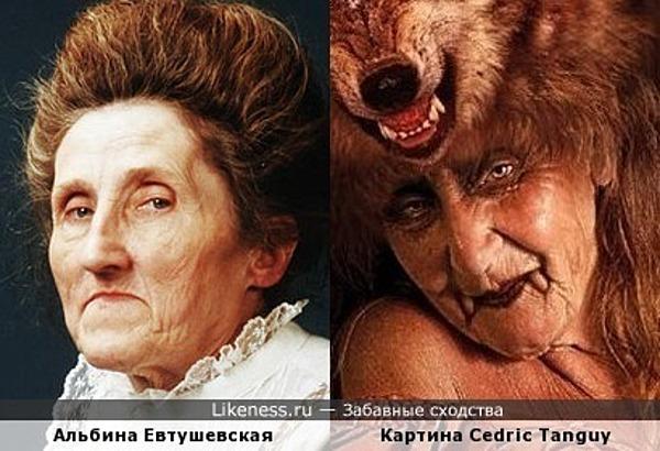 Персонаж картины Cedric Tanguy похож Альбину Евтушевскую