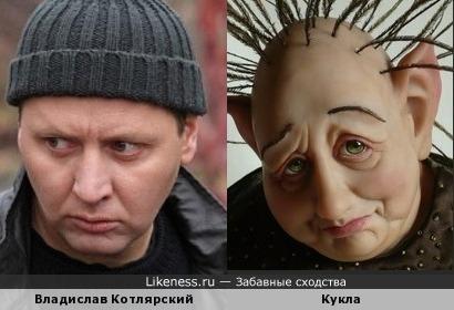 Кукла похожа на Владислава Котлярского