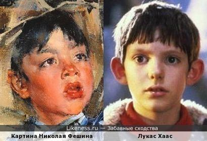 Мальчик с картины Николая Фешина похож на Лукаса Хааса