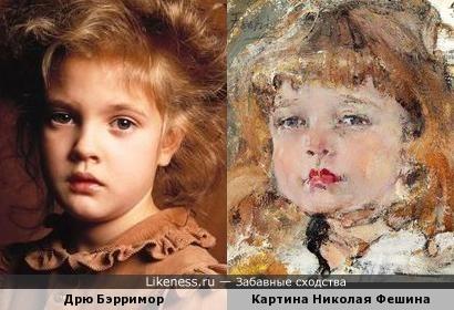 Девочка с картины Николая Фешина похожа на Дрю Бэрримор