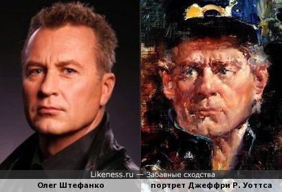Мужской портрет Джеффри Р. Уоттса напомнил Олега Штефанко