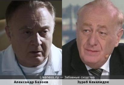Зураб Кекелидзе и Александр Базоев