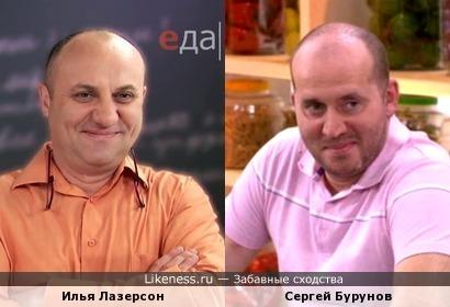 Илья Лазерсон похож на Сергея Бурунова