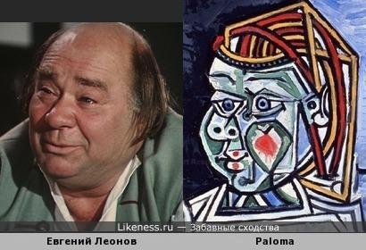 Евгений Леонов на картине Пабло Пикассо