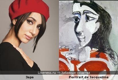 Зара на картине Пабло Пикассо