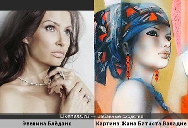 Эвелина Блёданс на картине Жана Батиста Валадие