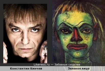Константин Кинчев на картине Франсиса Пикабиа