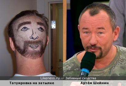 Татуировка на затылке напомнила Артёма Шейнина