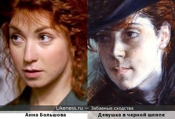 Анна Большова на картине Джованни Болдини