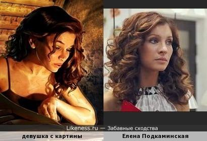 Елена Подкаминская на картине Тамаса Гаспара
