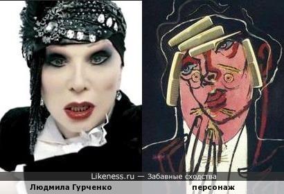 Персонаж картины Франсиса Пикабиа напомнил Людмилу Гурченко