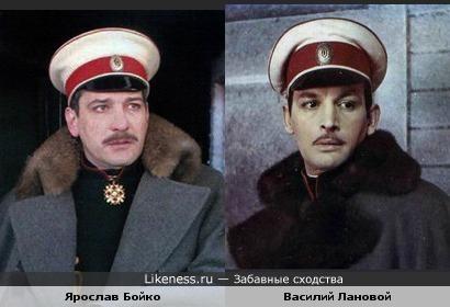 Бойко и Лановой - господа офицеры...