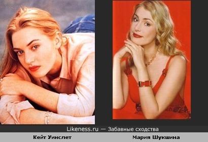 Маша Шукшина похожа на Кейт Уинслет