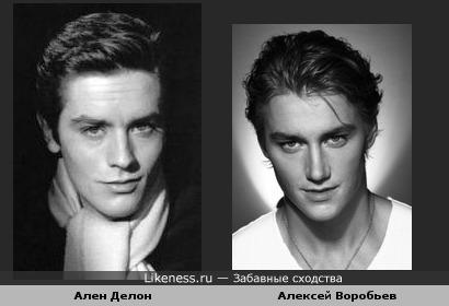 Алексей Воробьев чем то похож на молодого Делона