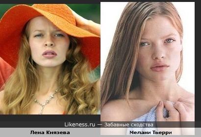 Е.Князева похожа на Мелани Тьерри