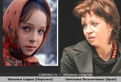 """Еслиб не знала, что разные актрисы подумала бы что это """"постаревшая"""" Настенька"""