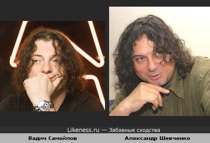 еще вот так! Вадим Самойлов и Шевченко