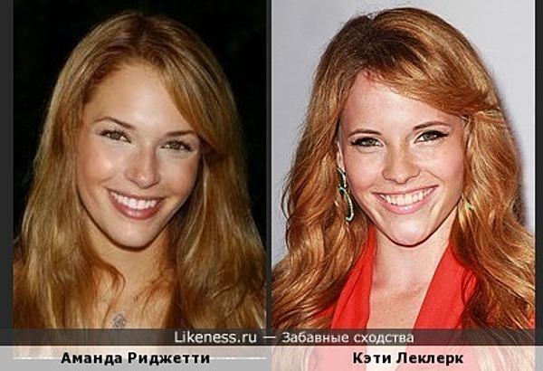 Аманда Риджетти и Кэти Леклерк выглядят, как родные сестры