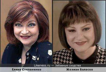 Степаненко выглядит, как карикатура на французскую актрису