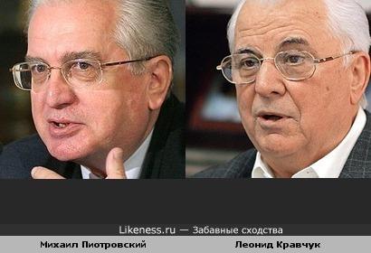 Кравчук и Пиотровский