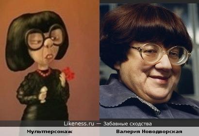 Мультперсонаж и Новодворская