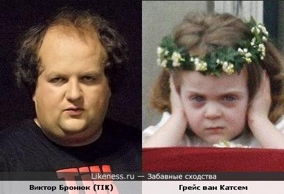 Хмурая цветочная девочка, когда вырастет, станет Бронюком