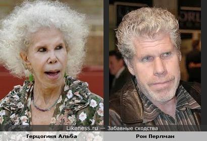 Рон Перлман = Рон Перлман без макияжа