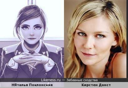 Рисовали крымского прокурора - получилась американская актриса