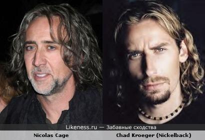 Николас Кейдж и Чед Крюгер из Nickelback очень похожи!