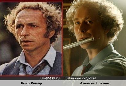 Пьер Ришар похож на Алексей Войтюк