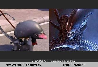 Собака(инопланетянка) похожа на Чужого