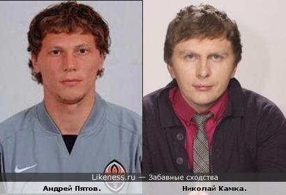 Андрей Пятов и Николай Камка.