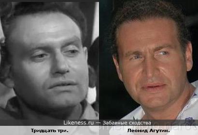 """Агутин снимался в фильме """"Тридцать три""""?"""