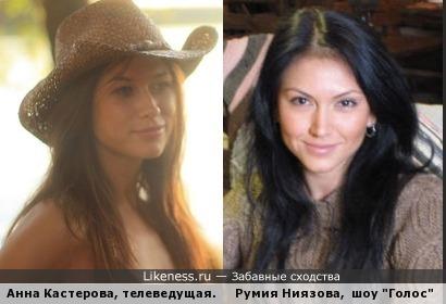 Анна Кастерова и Румия Ниязова.