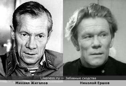 Актёры Михаил Жигалов и Николай Ершов.