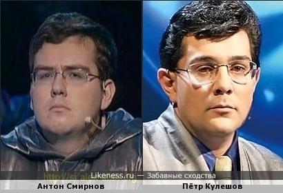 """Участник """"Своей игры"""