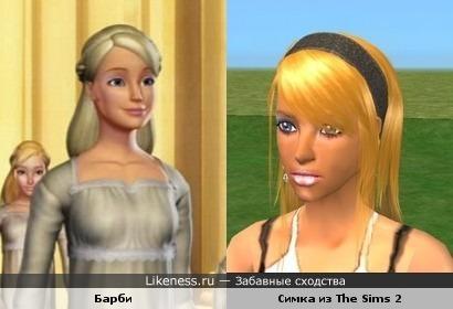 Тридышная Барби ОЧЕНЬ похожа на симку из The Sims 2