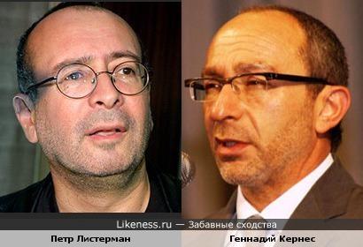 Петя Листерман похож на мэра Харьков Геннадия Кернеса