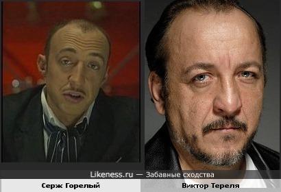 "Резидент ""Комеди Клаб"" Серж Горелый похож на актёра Виктора Терелю"