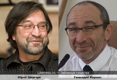 Лидер ДДТ похож на харьковского мэра