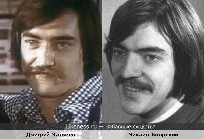 Дмитрий Матвеев напомнил Михаила Боярского