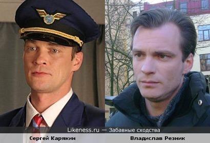 Сергей Карякин похож на Владислава Резника