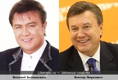 Украинский певец Виталий Билоножко копия своего президента