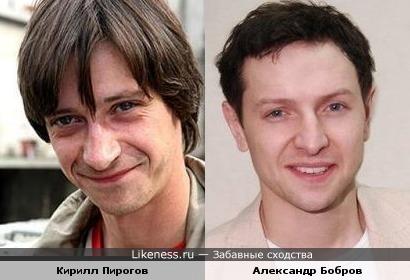 Кирил Пирогов(Брат-2) похож на Александра Боброва (глухарь)