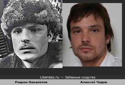 Нахапетов и Чадов похожи