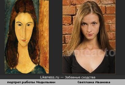 Светлана Иванова - идеальная модель для Модильяни