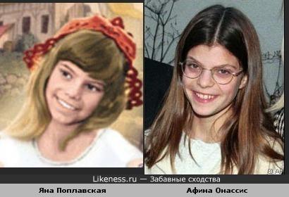 Яна и Афина были похожи